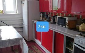 5-комнатный дом, 140 м², 6 сот., Медеуский район дача кенсаи 31 за 15 млн 〒 в Алматы, Медеуский р-н