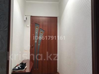 3-комнатная квартира, 59.5 м², 2/4 этаж, Сайрамская 1/1 за 15 млн 〒 в Шымкенте, Енбекшинский р-н — фото 9