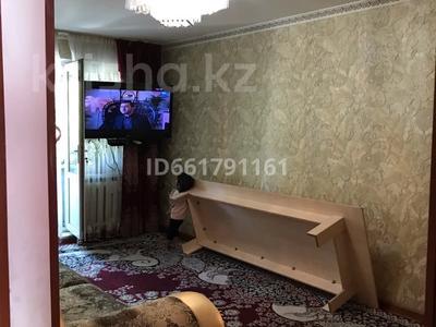 3-комнатная квартира, 59.5 м², 2/4 этаж, Сайрамская 1/1 за 15 млн 〒 в Шымкенте, Енбекшинский р-н — фото 5