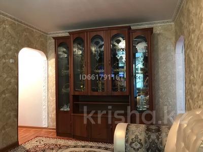 3-комнатная квартира, 59.5 м², 2/4 этаж, Сайрамская 1/1 за 15 млн 〒 в Шымкенте, Енбекшинский р-н — фото 8