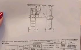 3-комнатная квартира, 56 м², 1/5 этаж, Ленина 183 за 8.5 млн 〒 в Рудном