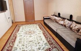 2-комнатная квартира, 50 м², 2/4 этаж, Бауыржана Момышулы 8 б за 20 млн 〒 в Шымкенте