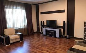 5-комнатная квартира, 285.6 м², 2/4 этаж помесячно, Ходжанова 10 за 550 000 〒 в Алматы, Бостандыкский р-н