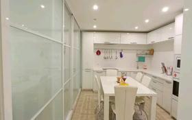 3-комнатная квартира, 120 м², 11/11 этаж, Жарокова — Байкадамова за 68 млн 〒 в Алматы, Бостандыкский р-н