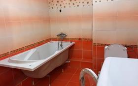 2-комнатная квартира, 85 м², 10/21 этаж помесячно, Кенесары 65 за 160 000 〒 в Нур-Султане (Астана)