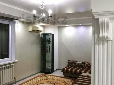 2-комнатная квартира, 60 м², 6/9 этаж посуточно, Плаза 1г — Жангельдина за 9 000 〒 в Шымкенте, Аль-Фарабийский р-н