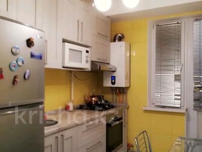 2-комнатная квартира, 60 м², 6/9 этаж посуточно, Плаза 1г — Жангельдина за 9 000 〒 в Шымкенте, Аль-Фарабийский р-н — фото 5