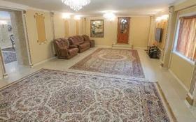 6-комнатный дом, 387 м², 2-й переулок Толеубаева за 68 млн 〒 в Нур-Султане (Астана), Сарыарка р-н