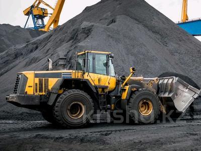 Промбаза 5 га, Локомотивное 16г за 280 млн 〒 в Новоишимском