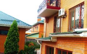 10-комнатный дом, 500 м², 14 сот., Алтын аул за 140 млн 〒 в Каскелене