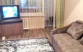 1-комнатная квартира, 25 м², 4/5 этаж посуточно, Жамбыла 159 — Байзакова за 5 000 〒 в Алматы, Алмалинский р-н
