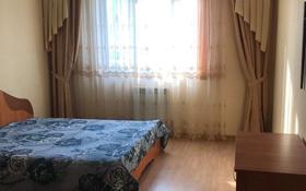 2-комнатная квартира, 68 м², 4/8 этаж помесячно, Сыганак 21/1 за 140 000 〒 в Нур-Султане (Астана), Есиль р-н