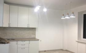 2-комнатная квартира, 49 м², 6/9 этаж, Гагарина 244 за 34 млн 〒 в Алматы, Бостандыкский р-н