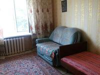 1 комната, 20 м²