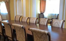 5-комнатный дом, 500 м², 10 сот., Аскарова Асанбая — Саяна Шаймерденова за 200 млн 〒 в Алматы, Бостандыкский р-н