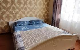 1-комнатная квартира, 45 м², 7/21 этаж посуточно, проспект Туран 55/3 — ул. Ханов Керея и Жанибека за 8 000 〒 в Нур-Султане (Астана), Есильский р-н