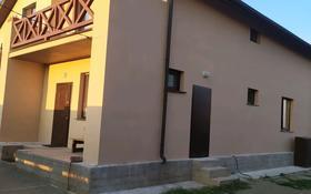 6-комнатный дом, 190 м², 11 сот., улица Туран за 37.5 млн 〒 в Косшы