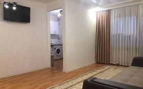 2-комнатная квартира, 48 м², 3/5 этаж посуточно, Бухар-Жырау 56 — Абдирова за 7 000 〒 в Караганде, Казыбек би р-н