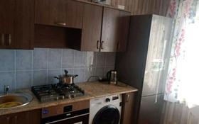 1-комнатная квартира, 34.5 м², 5/5 этаж, улица Козбагарова 7 за 11 млн 〒 в Семее