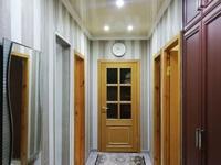 3-комнатная квартира, 70 м², 4/5 этаж