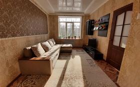 3-комнатная квартира, 61 м², 3/4 этаж, проспект Независимости 2 — Безголосова за 6.5 млн 〒 в Риддере
