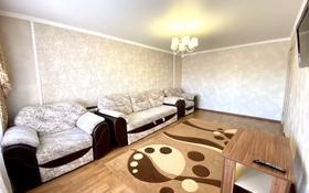 3-комнатная квартира, 98 м², 4/5 этаж посуточно, Козыбаева 39 — Гоголя за 12 000 〒 в Костанае