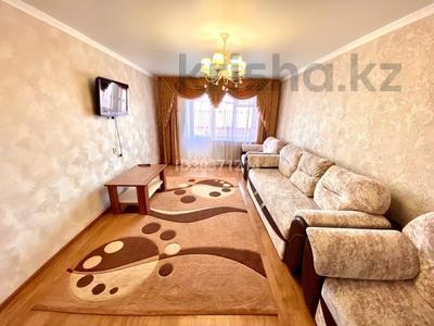3-комнатная квартира, 98 м², 4/5 этаж посуточно, Козыбаева 39 — Гоголя за 12 000 〒 в Костанае — фото 2