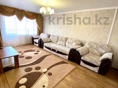 3-комнатная квартира, 98 м², 4/5 этаж посуточно, Козыбаева 39 — Гоголя за 12 000 〒 в Костанае — фото 3