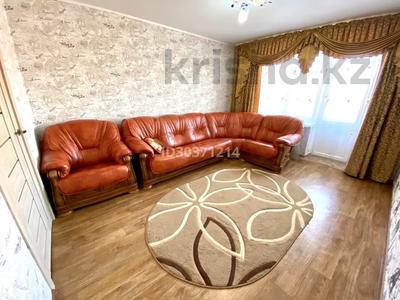 3-комнатная квартира, 98 м², 4/5 этаж посуточно, Козыбаева 39 — Гоголя за 12 000 〒 в Костанае — фото 7
