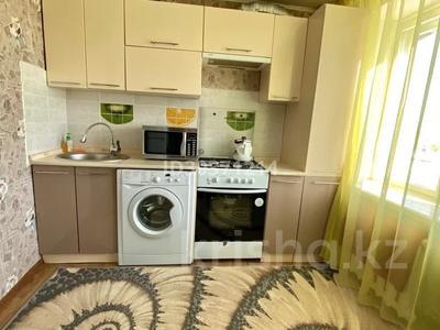 3-комнатная квартира, 98 м², 4/5 этаж посуточно, Козыбаева 39 — Гоголя за 12 000 〒 в Костанае — фото 10