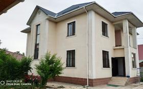 7-комнатный дом, 245 м², 6 сот., мкр Теректы, Шарайна 6 за 65 млн 〒 в Алматы, Алатауский р-н