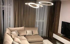 2-комнатная квартира, 65 м² помесячно, Аль-Фараби 5к3А за 420 000 〒 в Алматы
