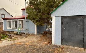 8-комнатный дом, 180 м², 10 сот., Казахстанская 17 за 26.5 млн 〒 в Уральске