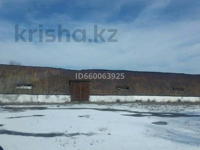 Склад продовольственный 1 га, Гагарина за 29 млн 〒 в Алматинской обл.