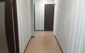 3-комнатная квартира, 66 м², 6/9 этаж помесячно, Украинская улица 4 за 70 000 〒 в Уральске
