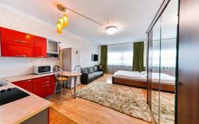 2-комнатная квартира, 64 м², 5/14 этаж посуточно, Снегина 32/1 — Мендикулова за 16 000 〒 в Алматы, Медеуский р-н
