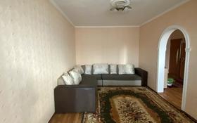 3-комнатная квартира, 62 м², 5/5 этаж помесячно, Жунусалиева — Абая за 90 000 〒 в Таразе