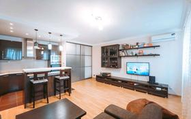2-комнатная квартира, 72 м², 6/12 этаж, Сарыарка 11 за 22.7 млн 〒 в Нур-Султане (Астана), Сарыарка р-н