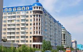 3-комнатная квартира, 124 м², 9/10 этаж, А. Бокейханова 8 за 39.5 млн 〒 в Нур-Султане (Астана), Есильский р-н