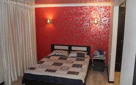 1-комнатная квартира, 40 м² по часам, Бухар Жырау 54 — Абдирова за 1 000 〒 в Караганде, Казыбек би р-н