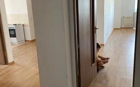3-комнатная квартира, 132 м², 5 этаж помесячно, Аль-Фараби 289/1 — Розыбакиева за 200 000 〒 в Алматы