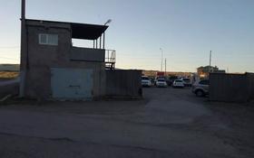автостоянка с гаражами за 22 млн 〒 в Темиртау