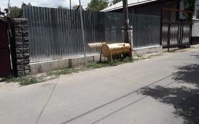 Участок 4.5 соток, Зелинского — Иссык-Кульская за 11.5 млн 〒 в Алматы, Турксибский р-н