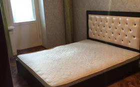 2-комнатная квартира, 50 м², 4/9 этаж помесячно, Гапеева 5 за 80 000 〒 в Караганде