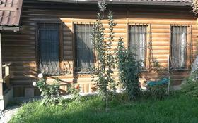 3-комнатный дом, 120 м², 4 сот., улица Булгын — Татибекова за 40 млн 〒 в Алматы, Медеуский р-н