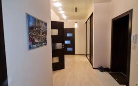 3-комнатная квартира, 130 м², 5/7 этаж, Алии Молдагуловой 50б за 39 млн 〒 в Актобе, мкр. Батыс-2