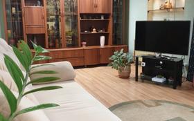 3-комнатный дом, 70.2 м², 6 сот., Абая 445 за 23.5 млн 〒 в Павлодаре