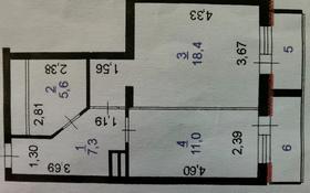1-комнатная квартира, 45.3 м², 8/16 этаж, Тлендиева 15/2 — Тлендиева и Акан Серы за 15.2 млн 〒 в Нур-Султане (Астана), Сарыарка р-н