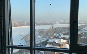 2-комнатная квартира, 77.5 м², 10/19 этаж, Наркескен 1 за 46 млн 〒 в Нур-Султане (Астана)
