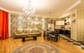 2-комнатная квартира, 90 м², 9/30 этаж посуточно, Аль-Фараби 7к,5а — Козыбаева за 25 000 〒 в Алматы, Бостандыкский р-н